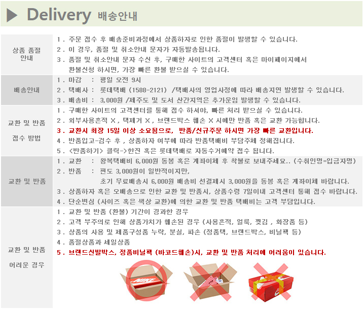 delivery-witag_600.jpg